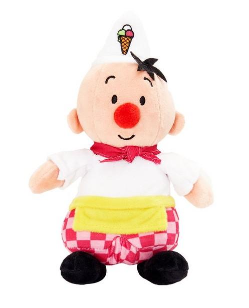 Pluche knuffel Bumba - ijsjesman - Bumba - Bumba